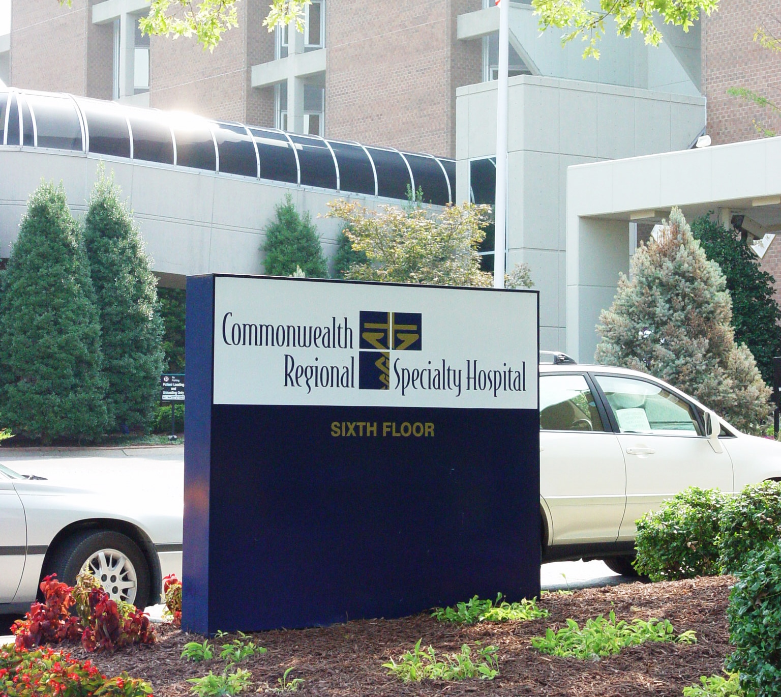 Exterior view of the Commonwealth Regional Specialty Hospital sign.
